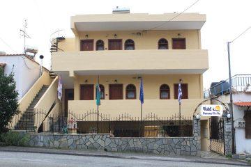 Blue Sea Grcka Sitonija Neos Marmaras Olimpturs