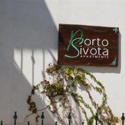 Porto Sivota Grcka Jonska Regija Sivota Letovanje Olimpturs