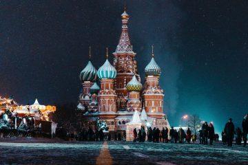 Moskva Rusija Nova Godina Olimpturs