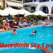 Makedonia Sky Grcka Halkidiki Kasandra Hanioti Olimpturs